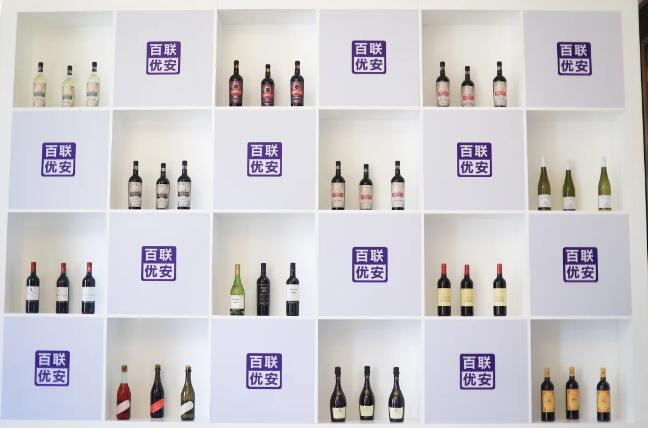 百联优安新品发布会在上海举行,新品覆盖不同层次消费群体