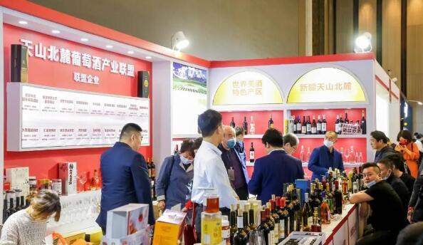 天山北麓葡萄酒产业联盟携18家酒庄参展2021年成都春季糖酒会