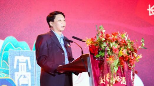 中国酒业协会执行理事长王琦应邀参加长城葡萄酒战略及新品发布会