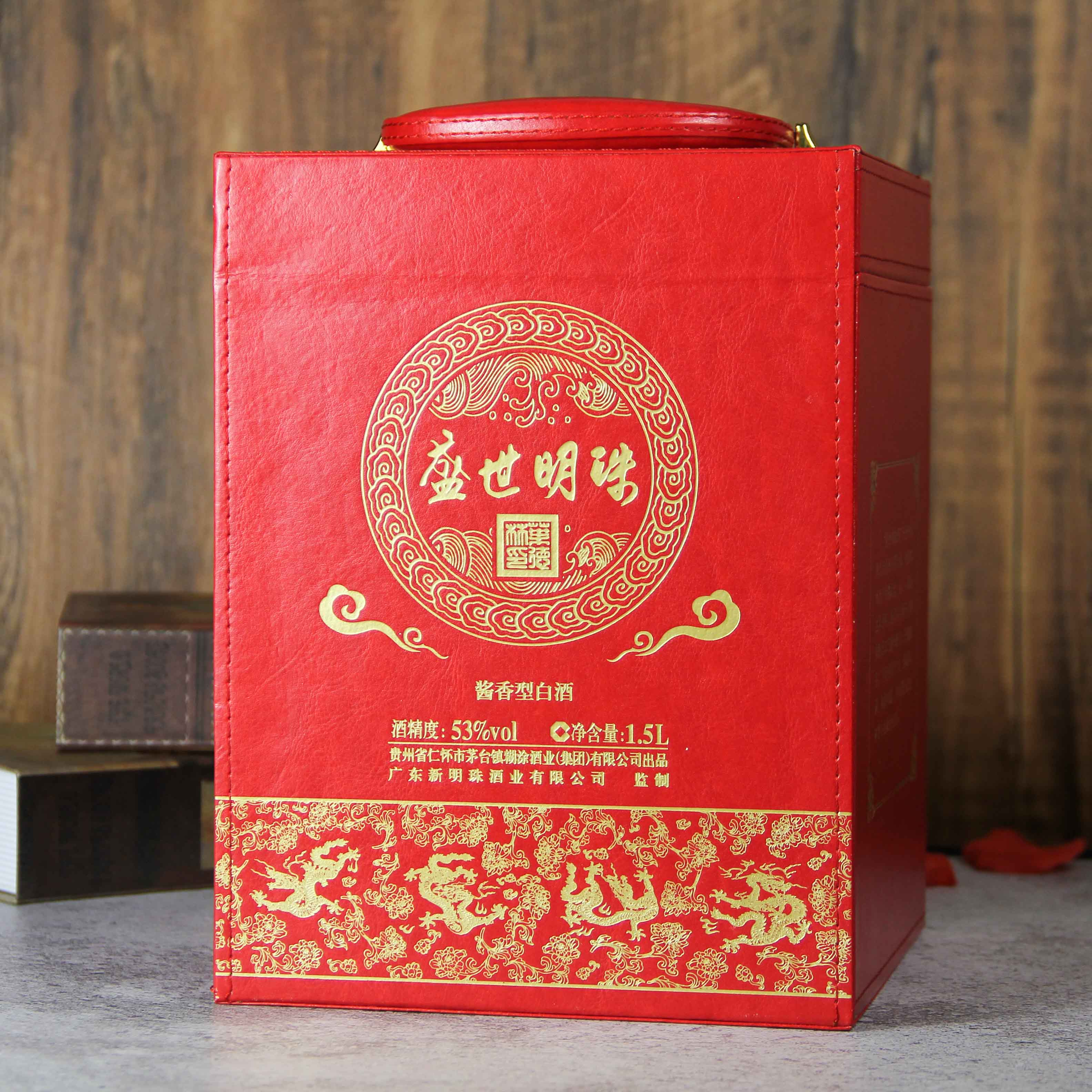 中国贵州茅台镇盛世明珠坛酒酱香型白酒1.5L