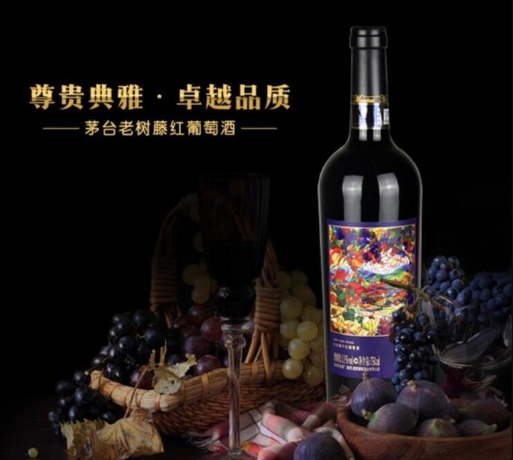 茅台葡萄酒荣获第二届中国葡萄酒优质产区工商首脑峰会两项大奖