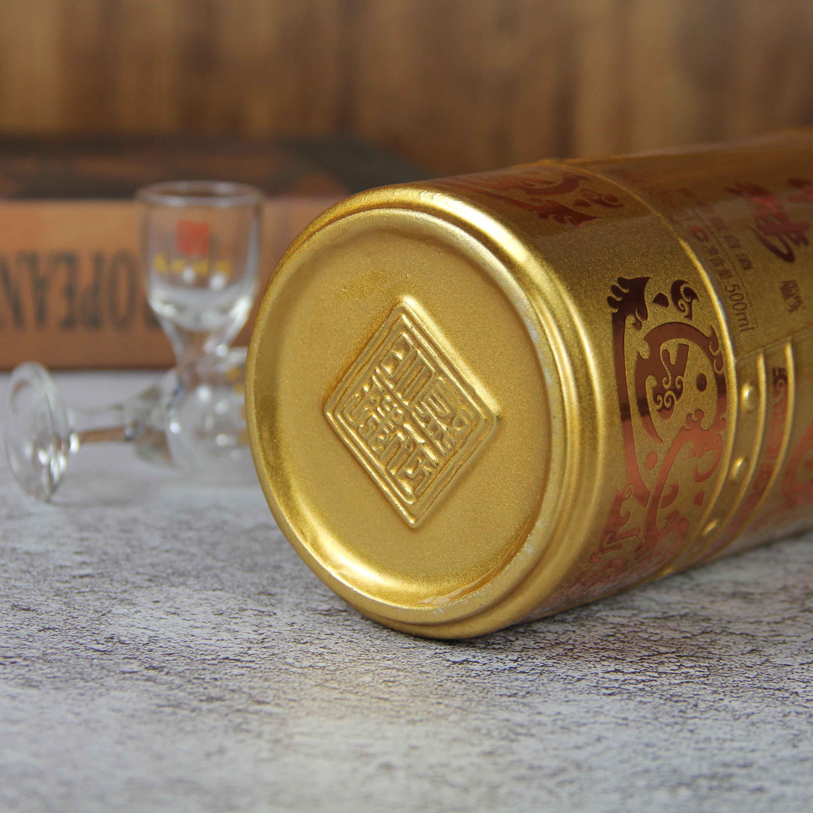 中国贵州茅台镇盛世金珠酱香型白酒