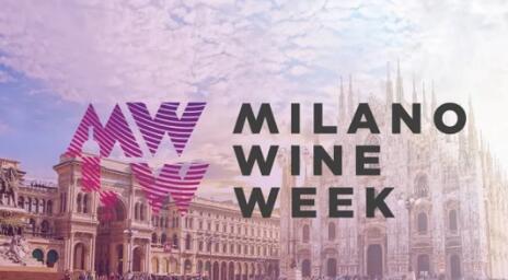 第4届米兰葡萄酒周活动将在10月举办