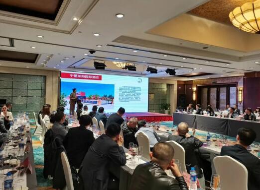 中国—阿拉伯国家博览会暨宁夏贺兰山东麓葡萄酒产区推介品鉴会在成都举行