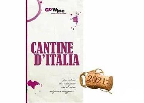Go Wine协会发布2021意大利最佳酒庄指南