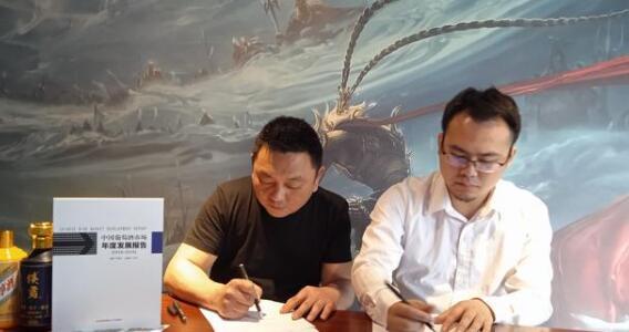 侠君集团与中国葡萄酒协会联盟建立战略合作关系