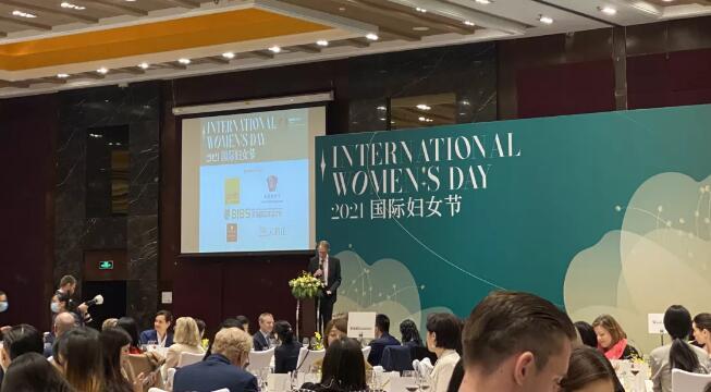 天鹅庄亮相2021年国际妇女节活动