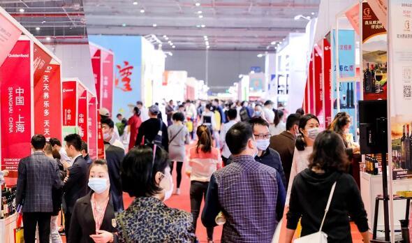 2021上海国际糖酒会将在5月举行