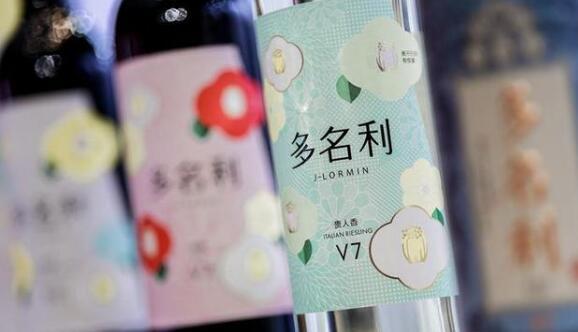 """张裕葡萄酒""""多名利""""锁定入门级葡萄酒第一品牌"""