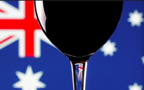 受中国对澳新关税政策影响,澳洲葡萄酒表现一般