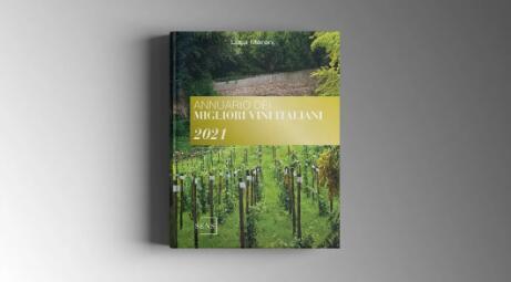 《 2021年最佳意大利葡萄酒年鉴》已经出版