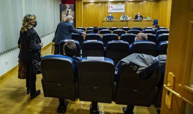 GC葡萄酒公司指控卡斯蒂利亚-拉曼恰政府对瓦尔德佩涅斯法定产区存在欺诈行为