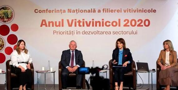 摩尔多瓦葡萄和葡萄酒国家管理局举行在线网络全国研讨会