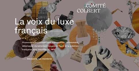 """法国精品业联合会推出首个微信小程序""""法兰西风土宝鉴"""""""