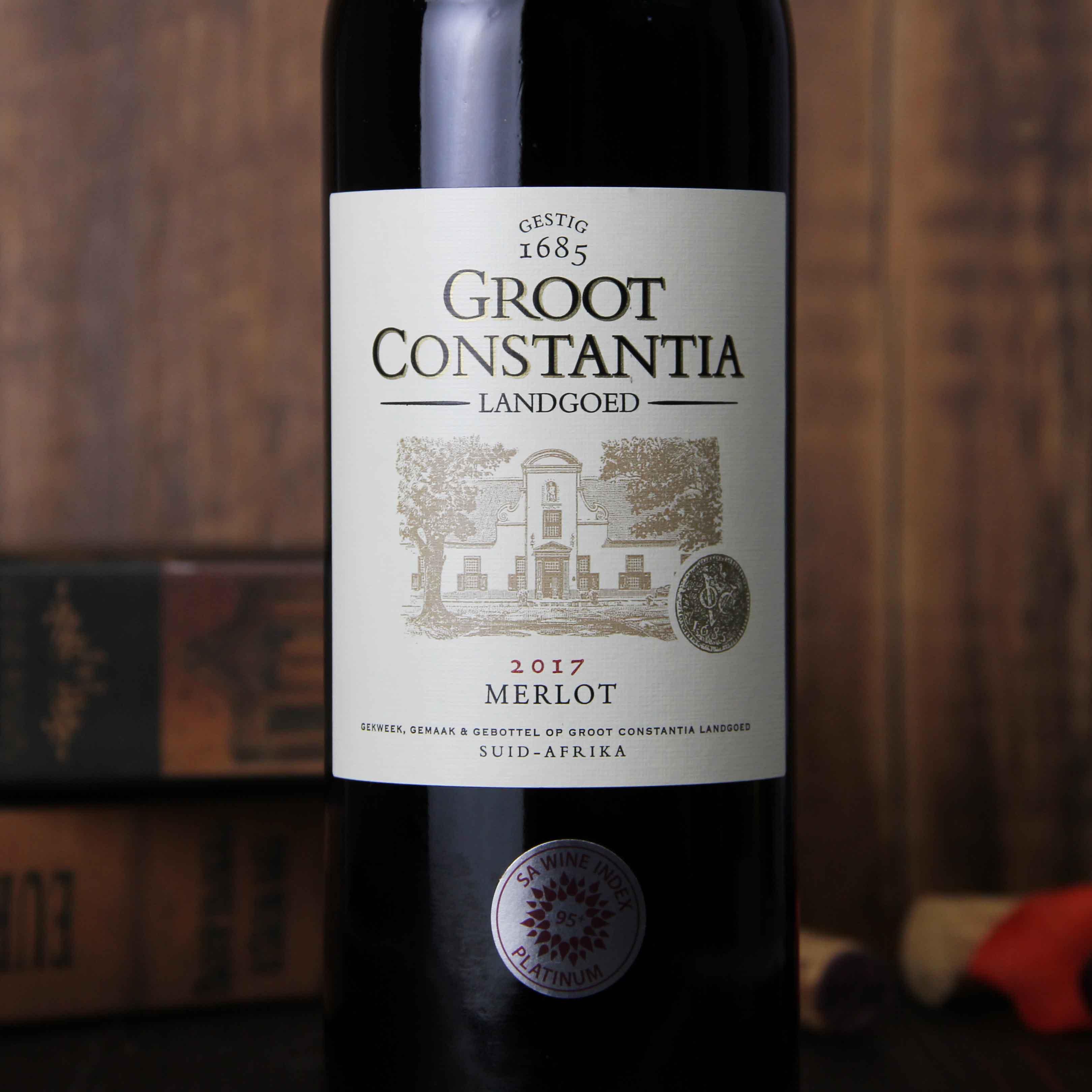 南非开普敦古特·康斯坦提亚酒庄梅洛红葡萄酒红酒