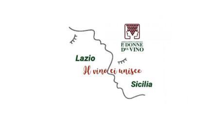 拉齐奥和西西里岛妇女葡萄酒协会举办活动