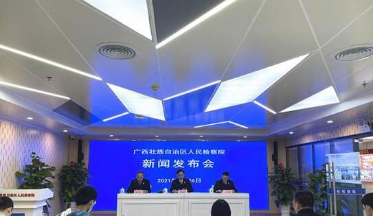 广西检察院通报三起典型案例,销售假冒进口葡萄酒10人领刑