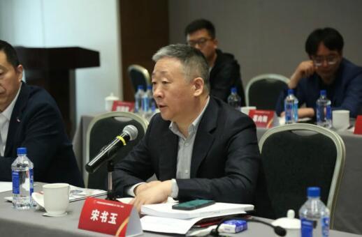2021年全国酒业协会秘书长座谈会在北京召开
