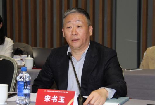 2021年中国酒业协会酒与社会责任促进工作委员会秘书长会议日前召开