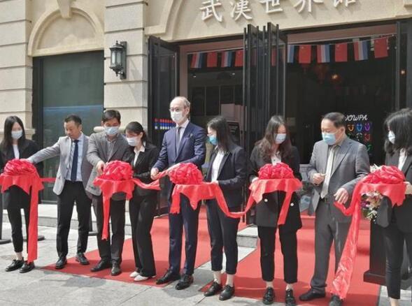 武汉世界馆卢森堡馆开馆暨卢森堡葡萄酒周开幕仪式日前举行
