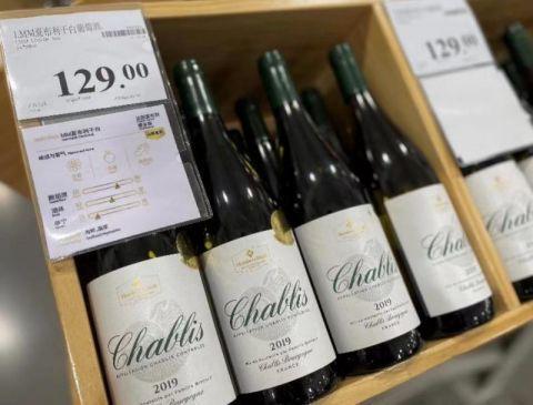 山姆会员商店推出8款葡萄酒新品