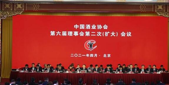 中国酒业协会公布2020年中国酒业重要数据