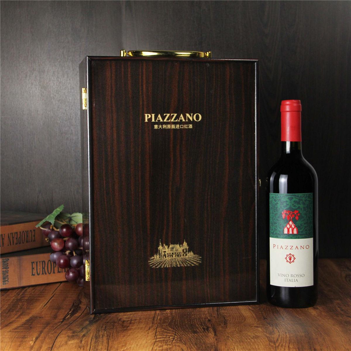 皮亚扎诺干红葡萄酒