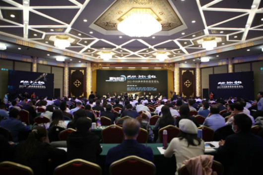 中国酒业价值投资论坛在北京举行