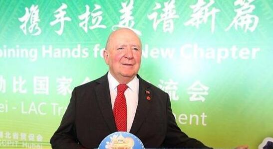 智利驻华大使将在武汉举办智利葡萄酒品鉴会