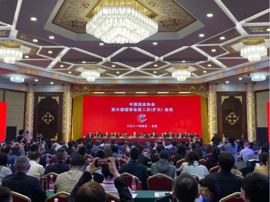 """长城葡萄酒荣获""""十三五""""中国酒业科技进步特别奖""""等多个奖项"""