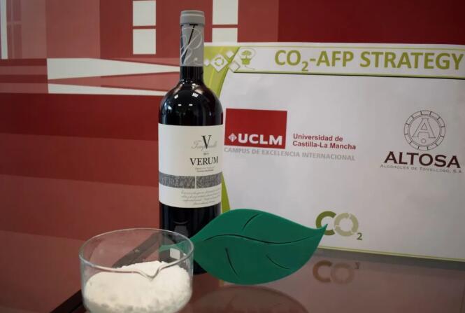 卡斯蒂利亚-拉曼恰大学计划通过酒精发酵生产碳酸钠