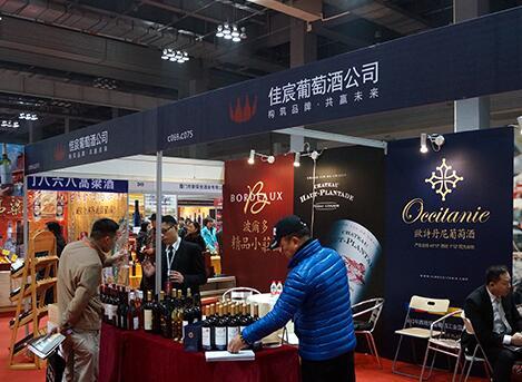 全球葡萄酒巨頭云集2021第五屆中國高端酒展覽會