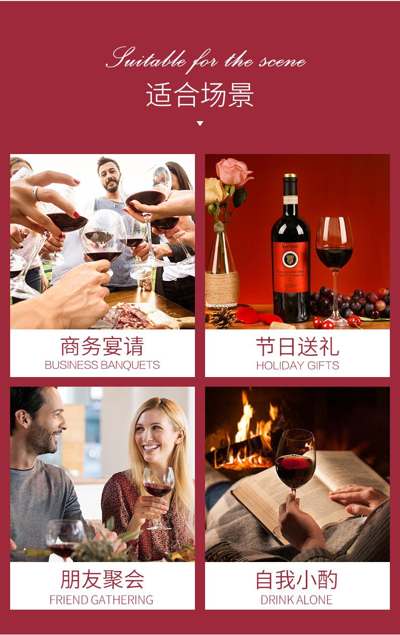 意大利彼奇尼超级基安蒂黄金精选红葡萄酒红酒