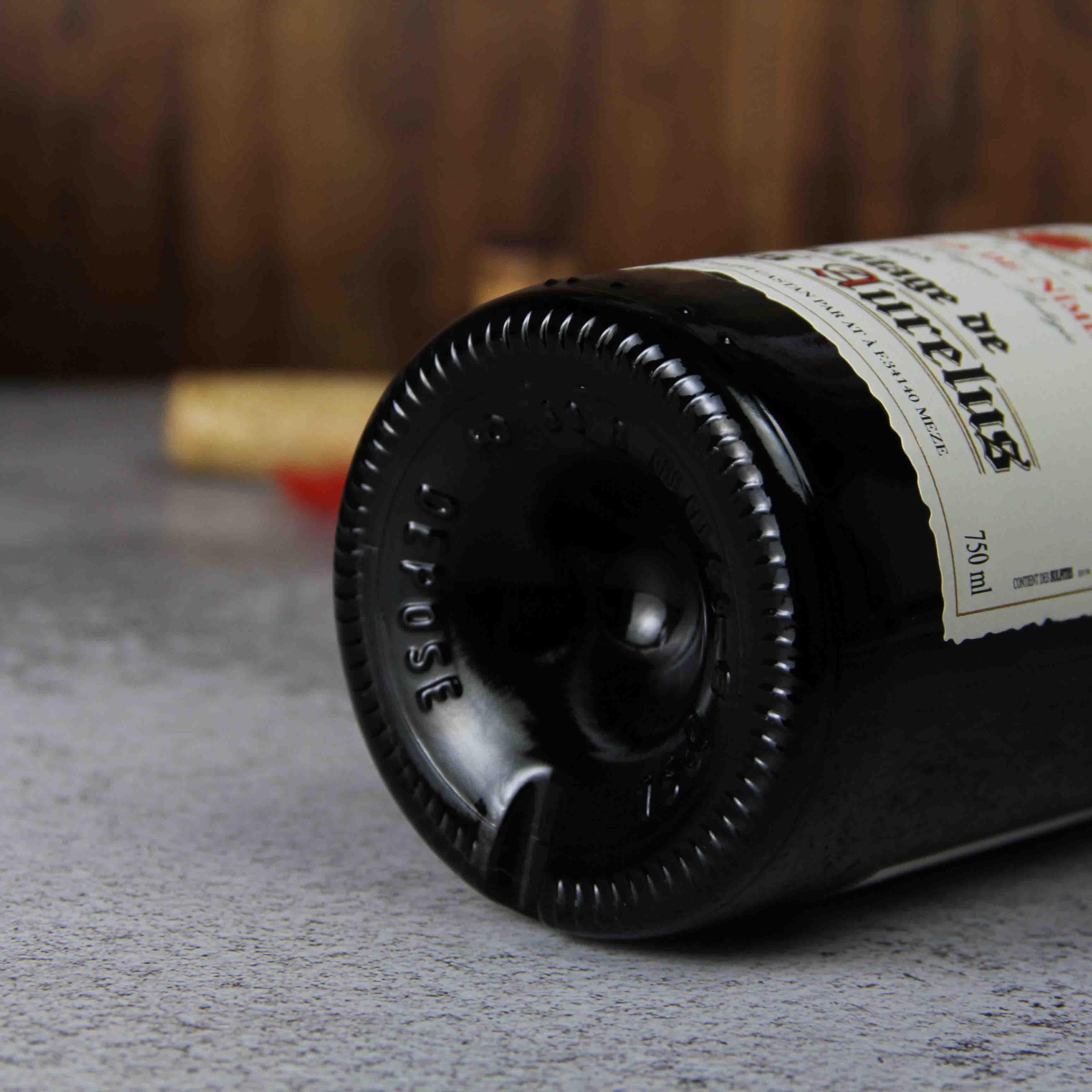 奥瑞古藏红葡萄酒2018