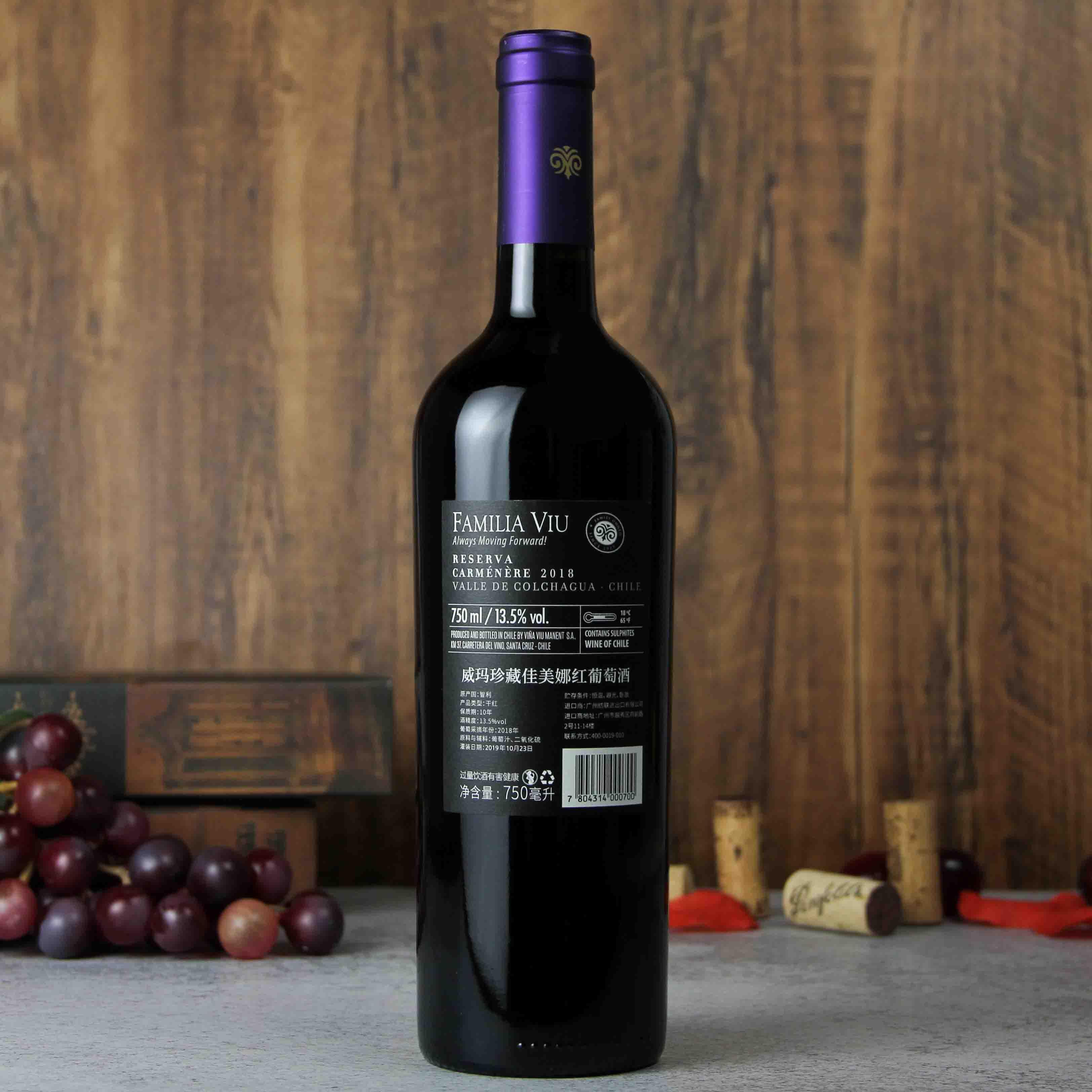 威玛珍藏佳美娜红葡萄酒