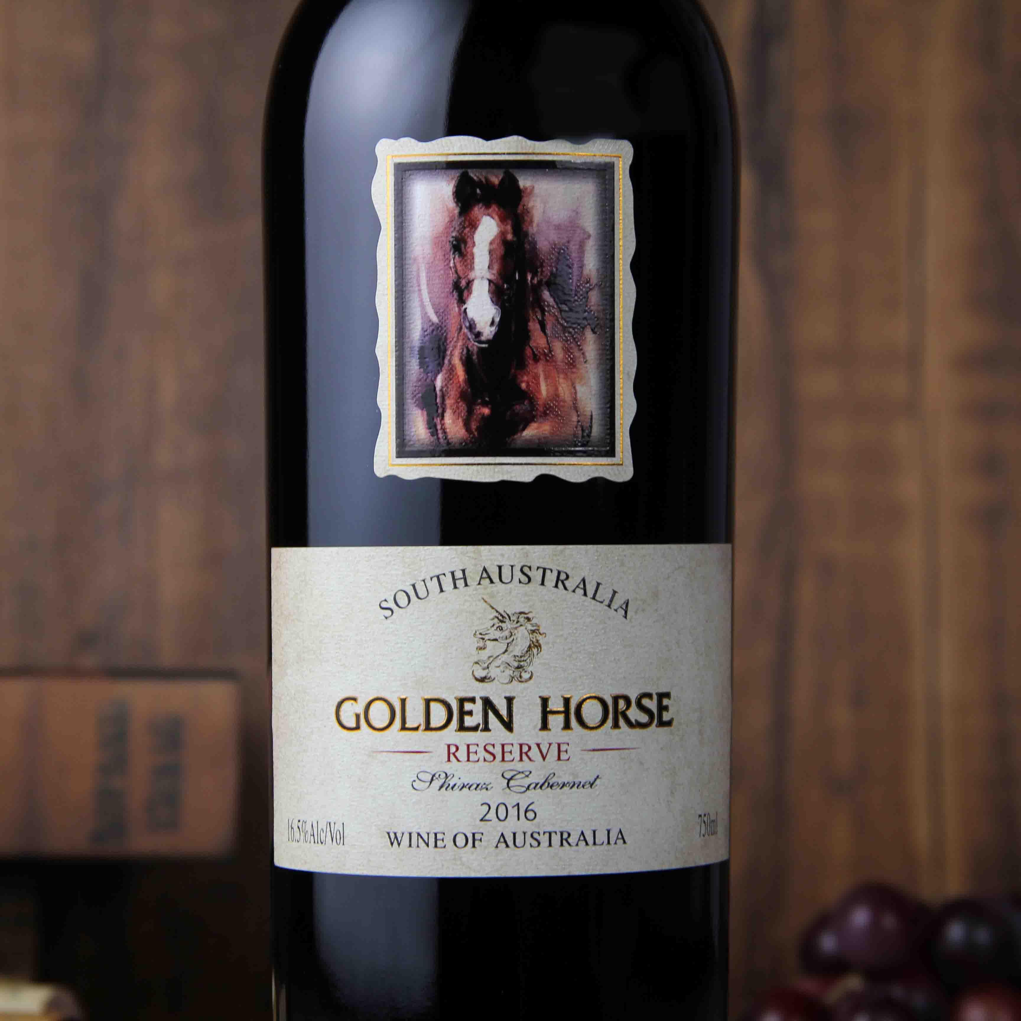 澳大利亚兰好乐溪金圣马庄园红葡萄酒