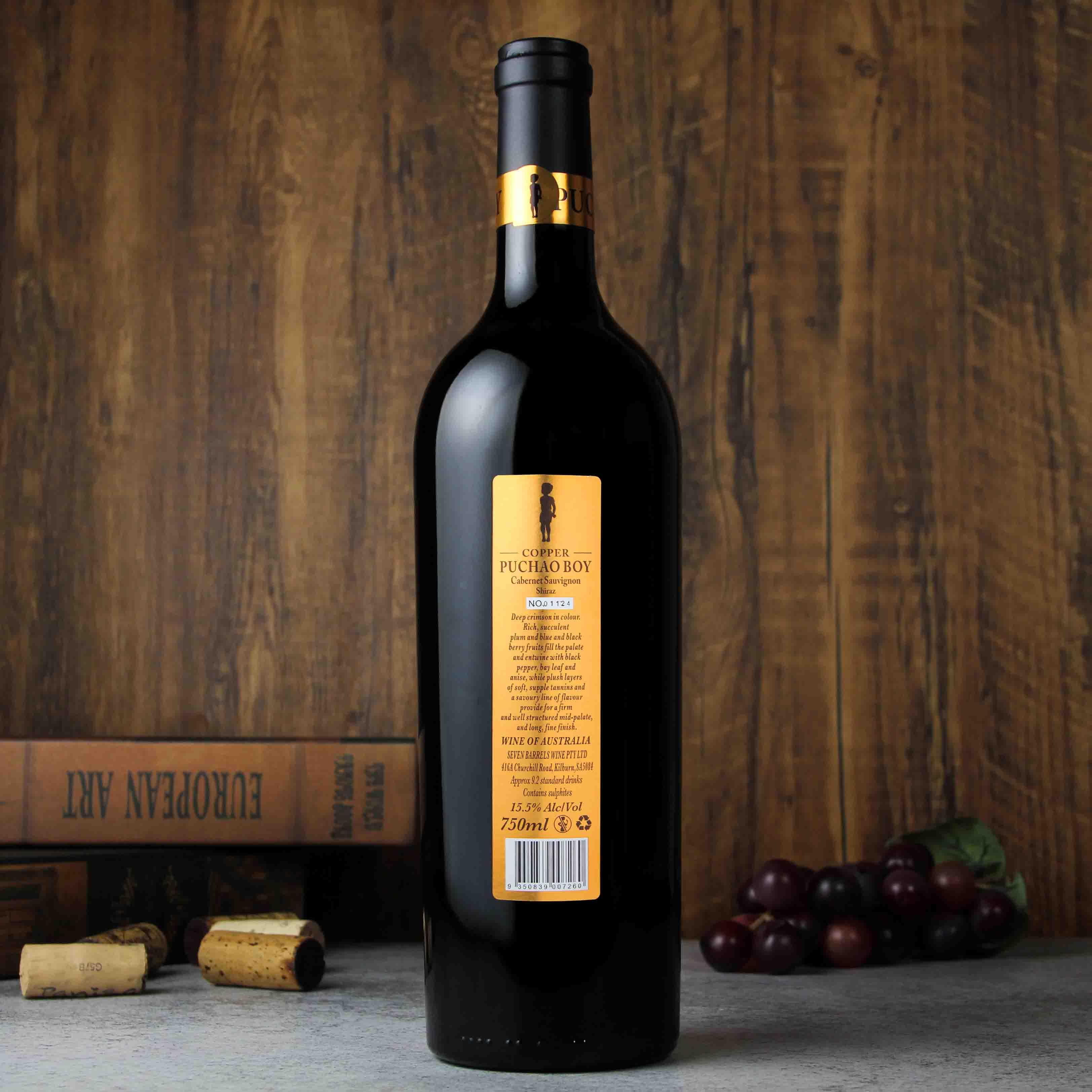 澳大利亚南澳老男孩铜牌红葡萄酒