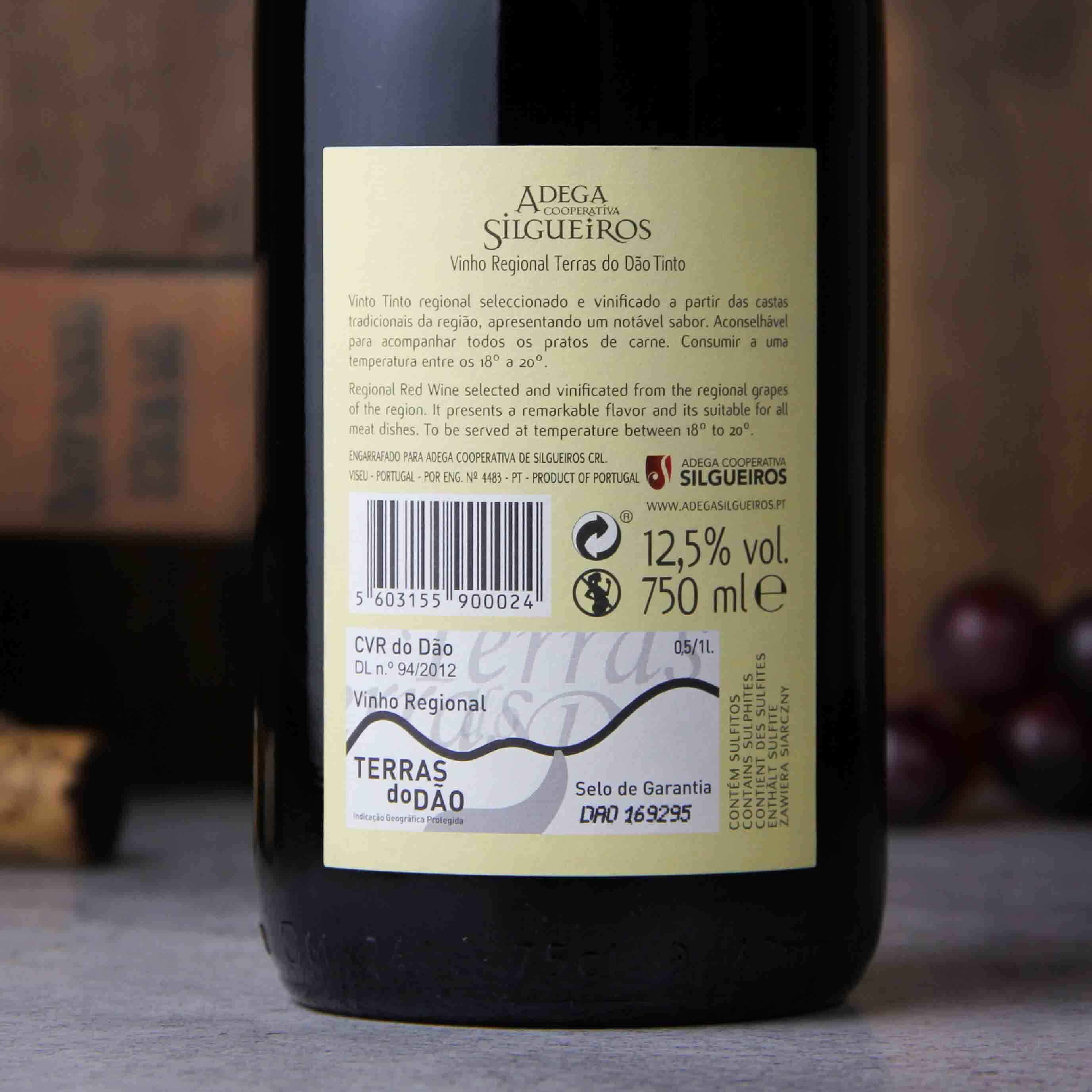 葡萄牙杜奥贝林酒庄斯谷优质葡萄酒
