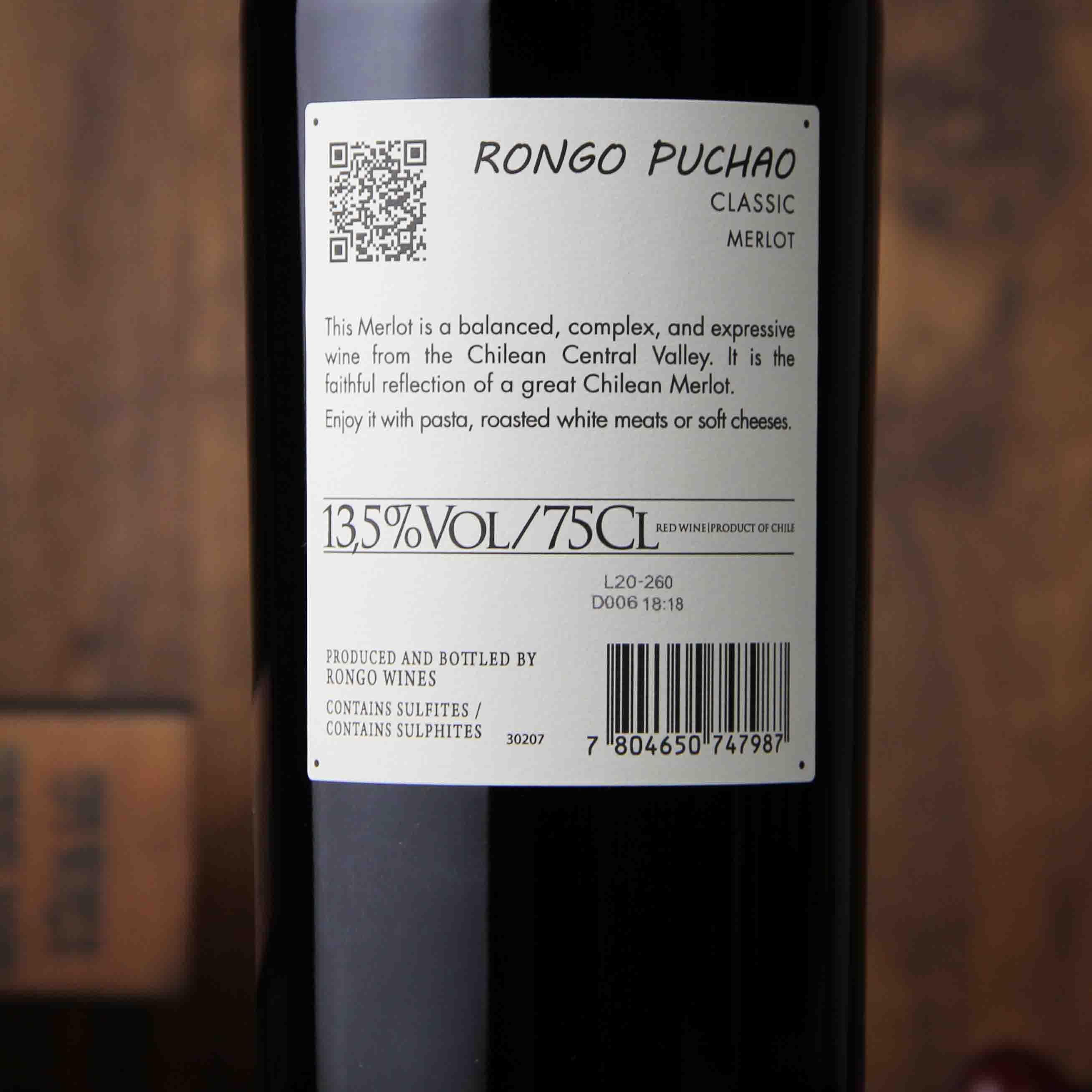 天涯1号梅洛干红葡萄酒