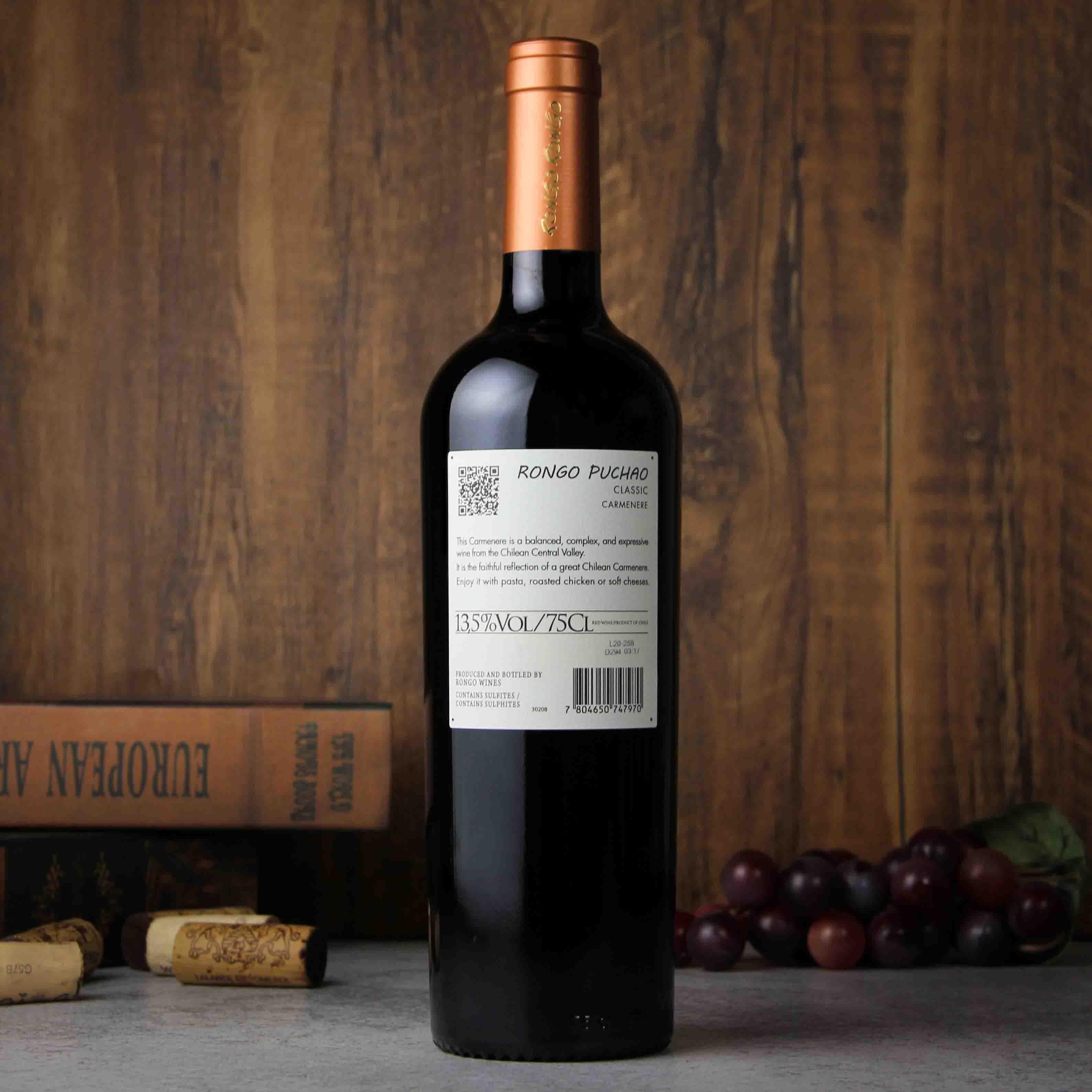 天涯2号佳美娜干红葡萄酒