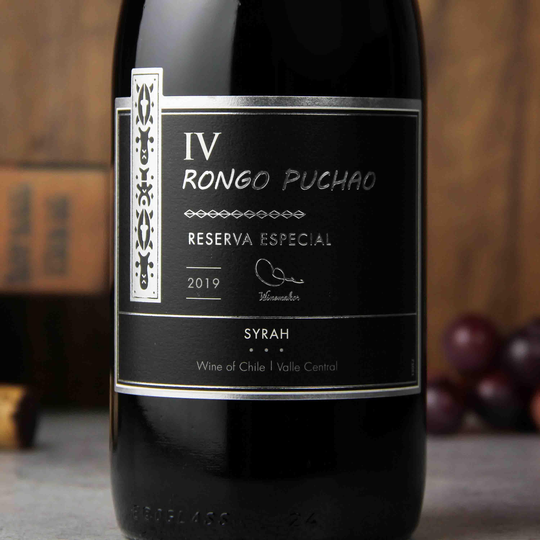 天涯4号西拉干红葡萄酒