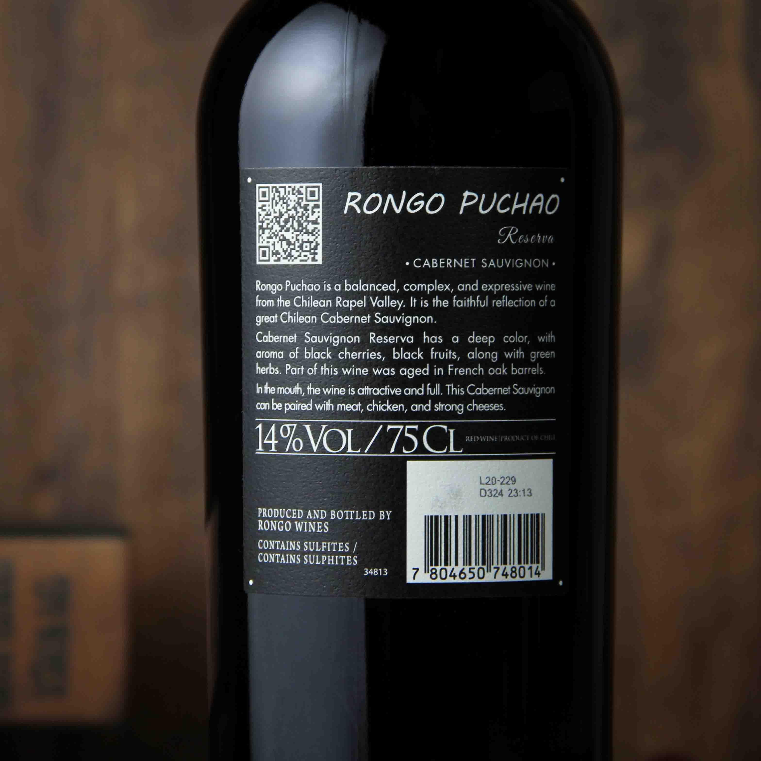 天涯5号赤霞珠干红葡萄酒