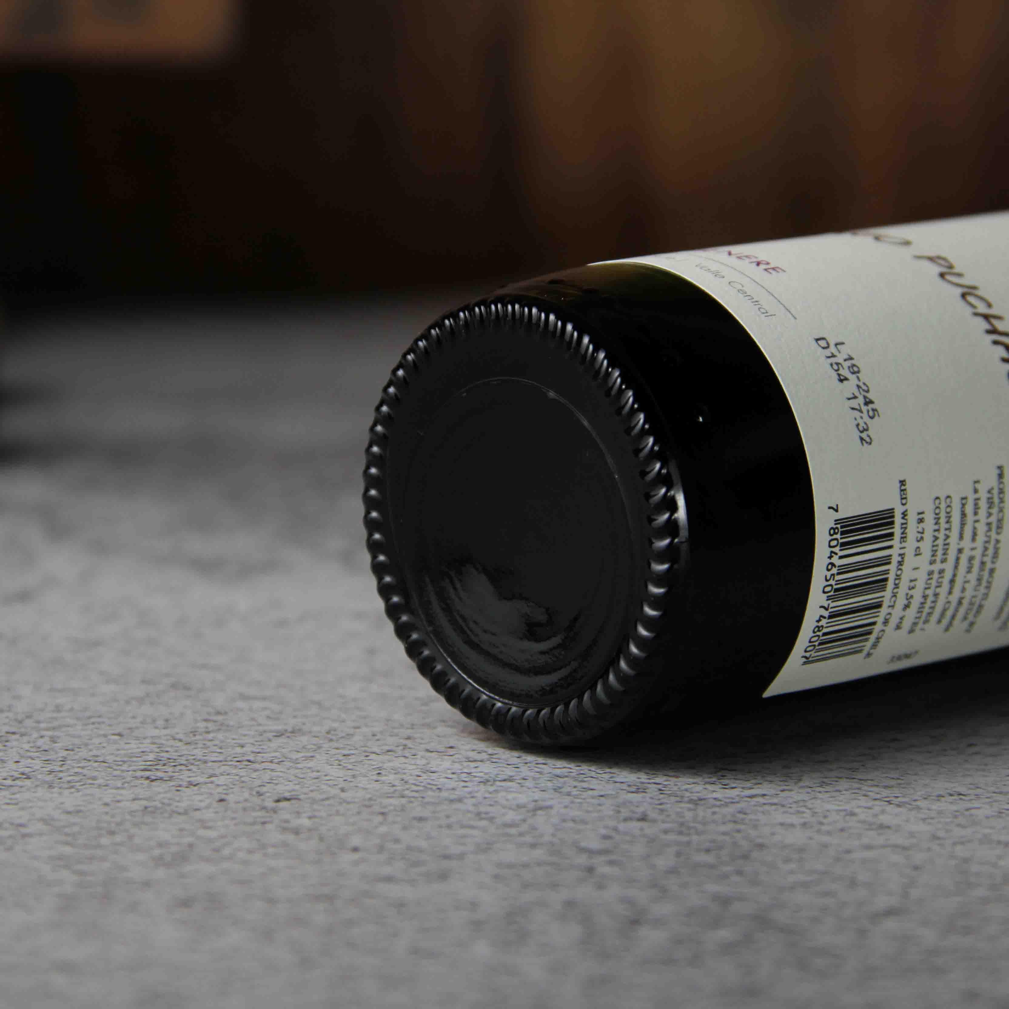 天涯9号佳美娜干红葡萄酒