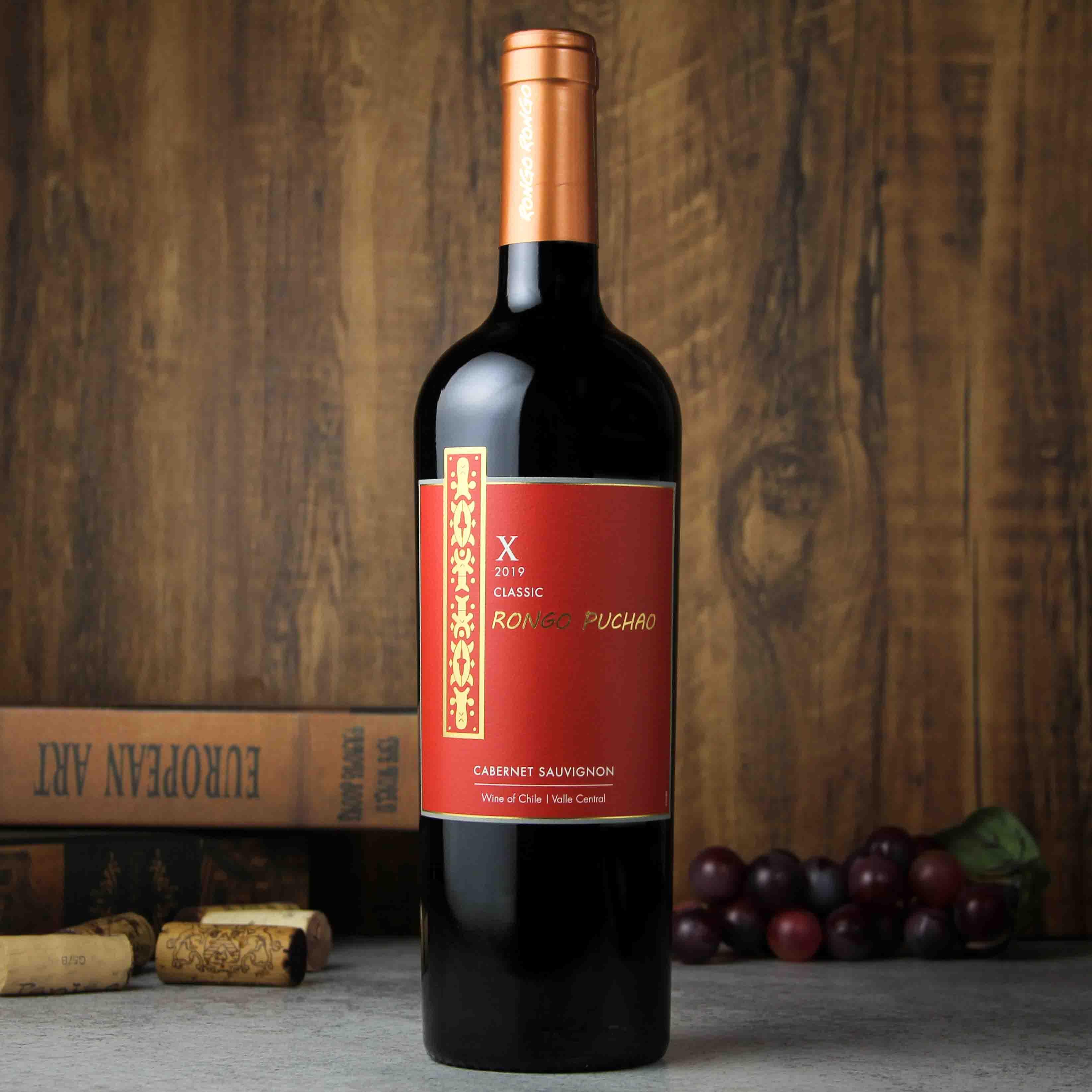 天涯10号赤霞珠干红葡萄酒