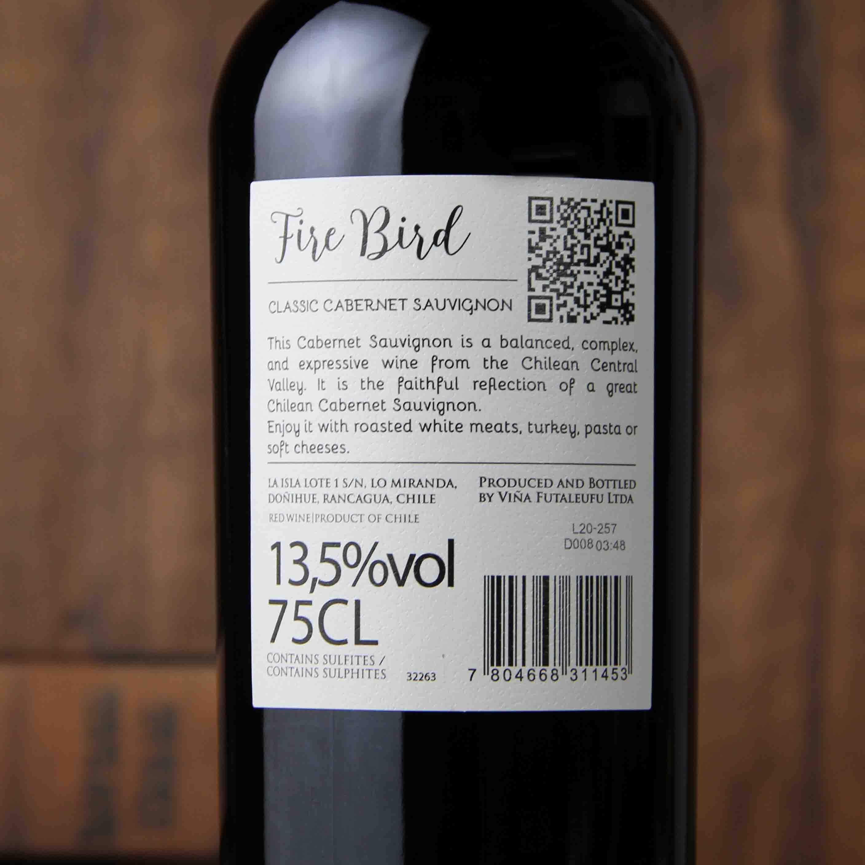 火烈鸟赤霞珠红葡萄酒