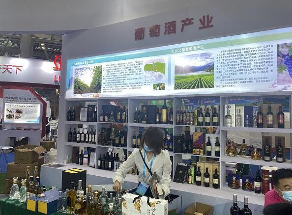 新疆昌吉州葡萄酒亮相第二十三届海交会