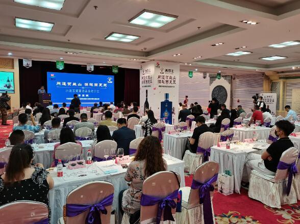 宁夏农垦西夏王葡萄酒品鉴推介会在北京举行