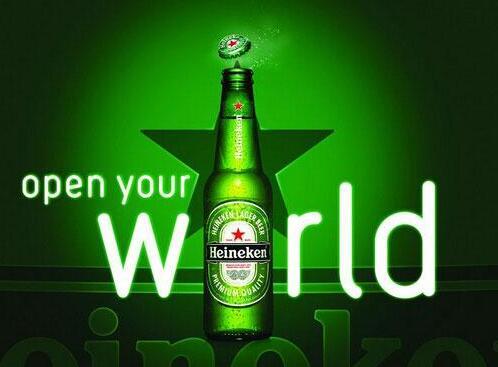 喜力啤酒计划收购南非葡萄酒商Distell Group