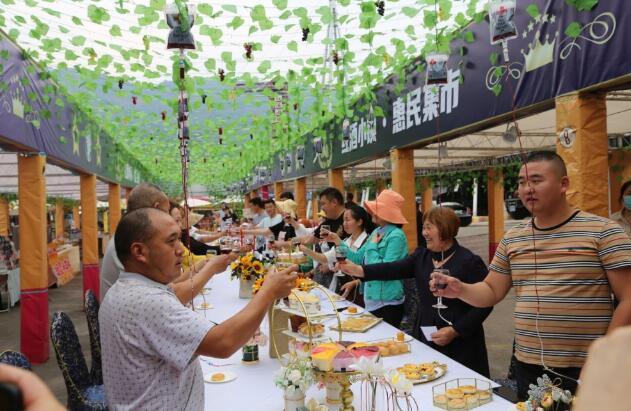 涪陵蔺市美心红酒小镇第四届红酒文化节昨天开幕