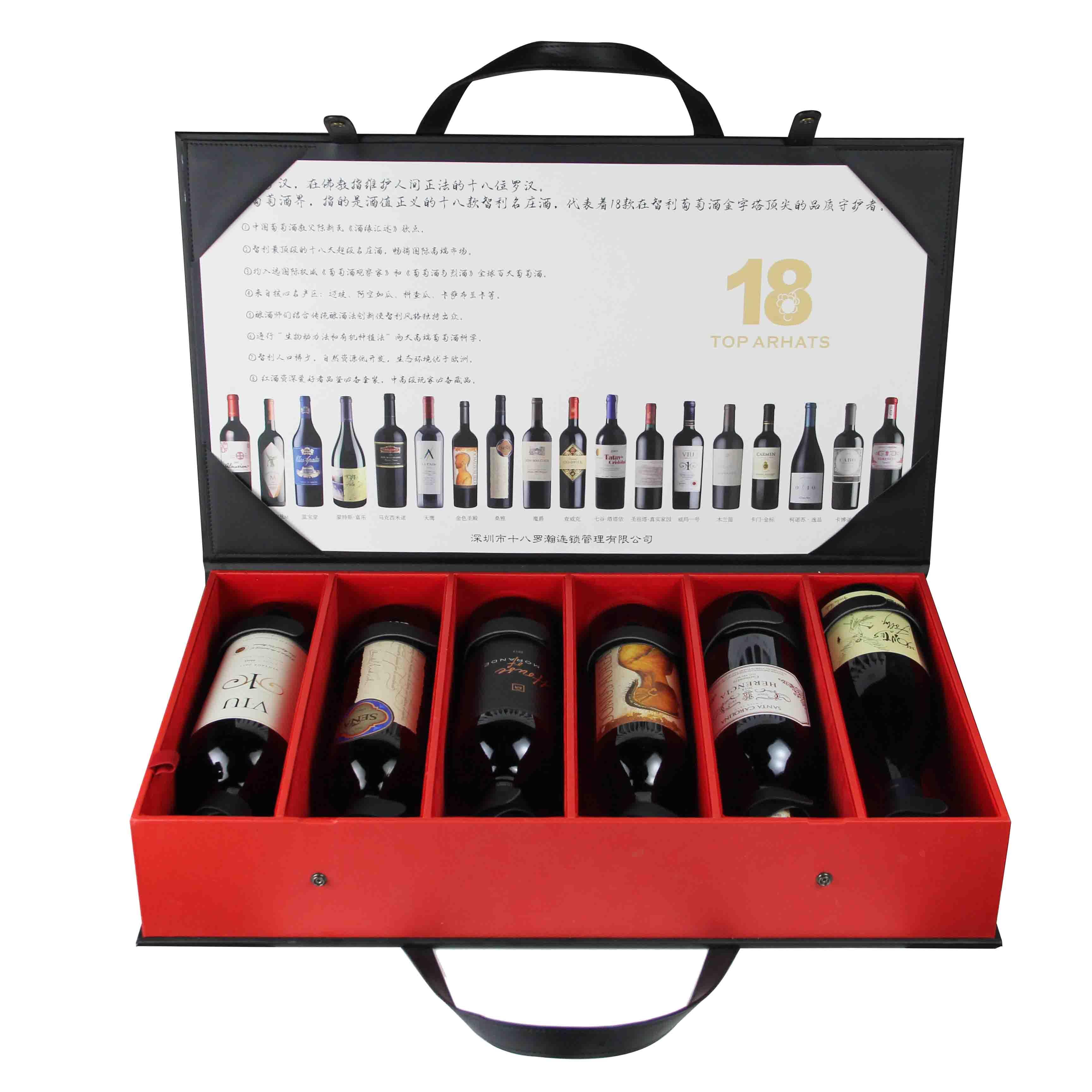 智利十八罗汉葡萄酒系列套装